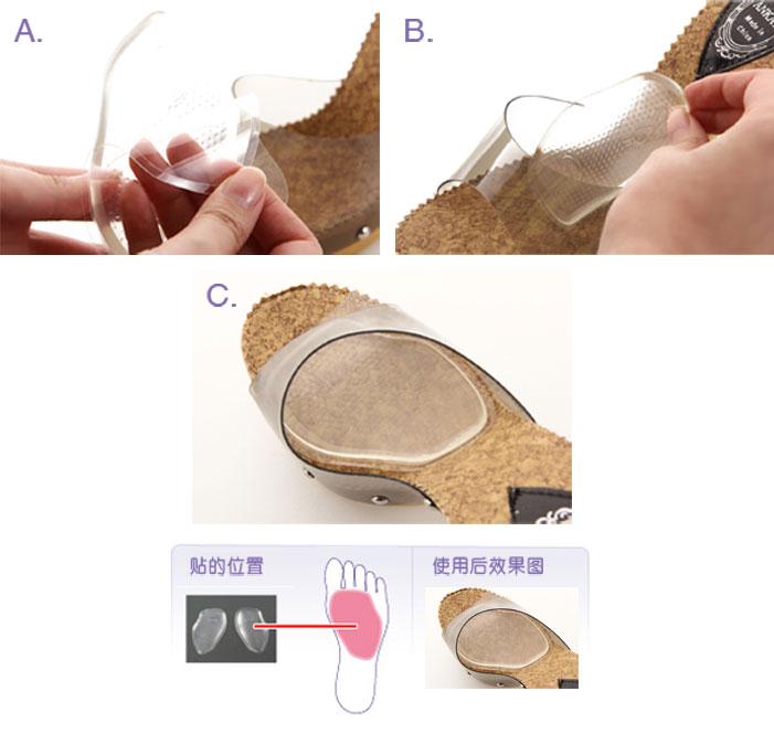 使用方法 确保鞋掌部位清洁干爽,将前掌鞋垫从胶片撕起,较宽的一边向