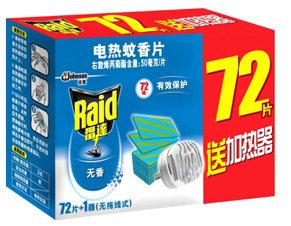 凑单品 Raid 雷达 电热蚊香片72片无香型送无拖线器 11.4元