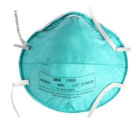 3m 1860医用防护口罩 20个/盒