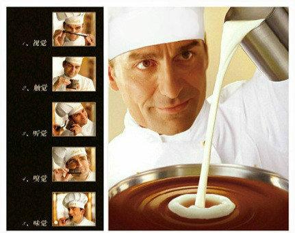 如何品鉴顶级巧克力