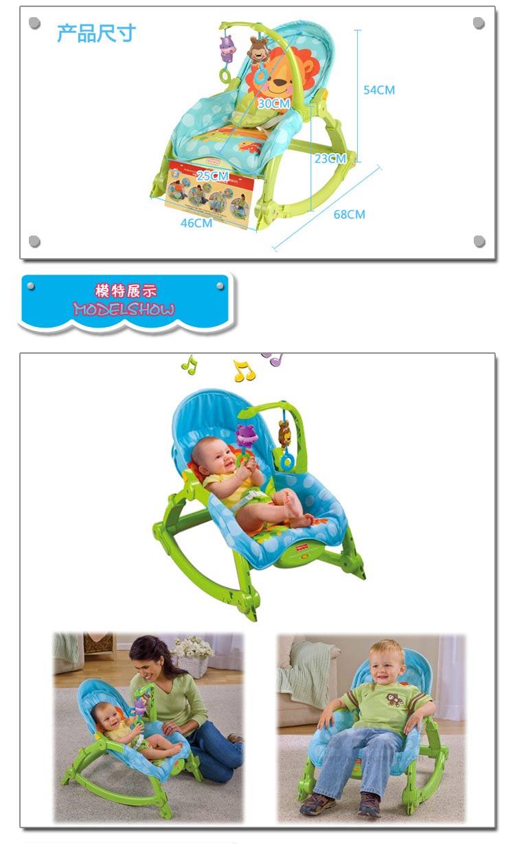 国内优惠:Fisher Price 可爱动物多功能轻便摇椅W2811 ¥342-60,费雪海马¥88.7,亦可叠加