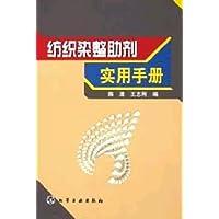 http://ec4.images-amazon.com/images/I/215s33%2BiYeL._AA200_.jpg