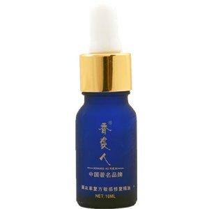 带防伪 正品香袭人 复方敏感修复精油 10ML 去除红血丝、消除敏感