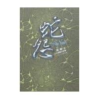 http://ec4.images-amazon.com/images/I/21N%2BlBkC-qL._AA200_.jpg
