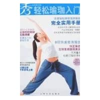 http://ec4.images-amazon.com/images/I/21NPvb7xO-L._AA200_.jpg