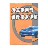 http://ec4.images-amazon.com/images/I/21SPHBtOiRL._AA200_.jpg