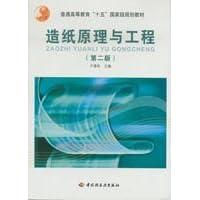 http://ec4.images-amazon.com/images/I/21Vn9Mf1EwL._AA200_.jpg
