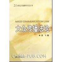 http://ec4.images-amazon.com/images/I/21pYpZ1yzML._AA200_.jpg