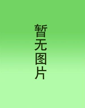 汉英石油化工大词典.pdf