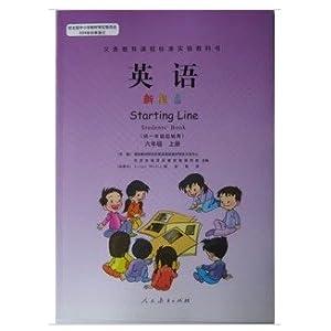 版小学英语课本教材教科书高清图片