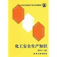 http://ec4.images-amazon.com/images/I/31%2BogFcTb3L._AA200_.jpg
