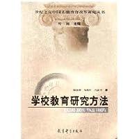 http://ec4.images-amazon.com/images/I/31-WwiwbKuL._AA200_.jpg