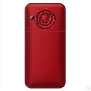 酷显K1 A 超值老人手机 大字体大按键 收音机手电筒 一键拨号国行 红图片