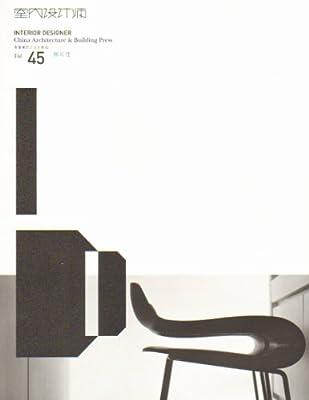 2014年 室内设计师--居与住.pdf