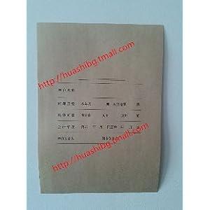 成文厚 通用型a4大小会计档案装订封面 a4激光账簿装订封面 (竖向)图片