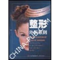 http://ec4.images-amazon.com/images/I/313kfx74d6L._AA200_.jpg