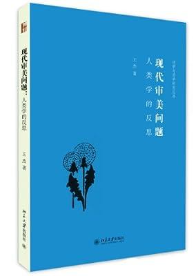 中国情境下企业战略化行为:理论与实践.pdf