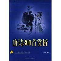 http://ec4.images-amazon.com/images/I/3180qLllXZL._AA200_.jpg