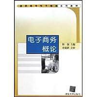 http://ec4.images-amazon.com/images/I/319jNxaBGHL._AA200_.jpg