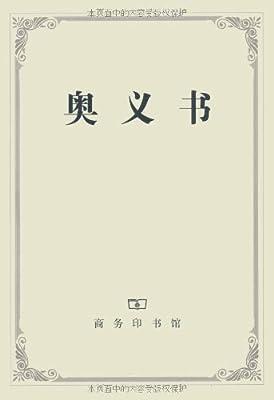 奥义书.pdf