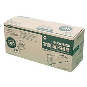 富美硒鼓 FM-CC388XH 适用于惠普HP LaserJet P1007/1008/M1213nf/M1136