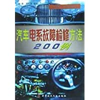 http://ec4.images-amazon.com/images/I/31GsfgpWJfL._AA200_.jpg