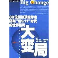 http://ec4.images-amazon.com/images/I/31H9%2Bx4Ax2L._AA200_.jpg