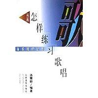 http://ec4.images-amazon.com/images/I/31Hefd89UmL._AA200_.jpg