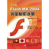 http://ec4.images-amazon.com/images/I/31LIkafkFrL._AA200_.jpg
