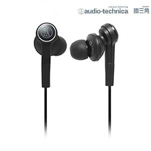 Audio Technica 铁三角 ATH-CKS77 舒适入耳式耳机 598元(券后498元包邮)