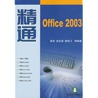 http://ec4.images-amazon.com/images/I/31OolfXSh7L._AA200_.jpg
