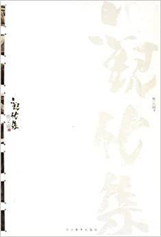 word背景边框山水