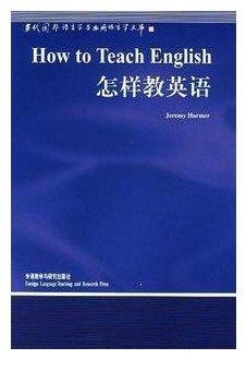 How to Teach English怎样教英语\/Jeremy Harm