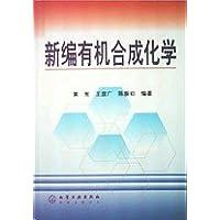 http://ec4.images-amazon.com/images/I/31SGoJAks7L._AA200_.jpg