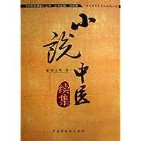 http://ec4.images-amazon.com/images/I/31T4OTjxzJL._AA200_.jpg