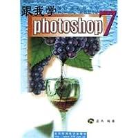 http://ec4.images-amazon.com/images/I/31UPvl9Ei0L._AA200_.jpg