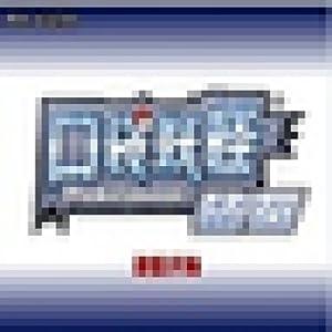 口袋妖怪钻石-亚马逊应用商店-亚马逊中国