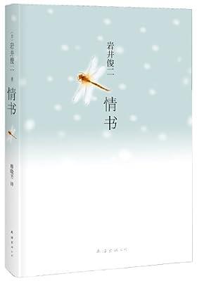 情书.pdf