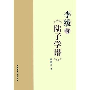 二胡曲苏南小曲曲谱子-陆子学 杨朝亮 李绂