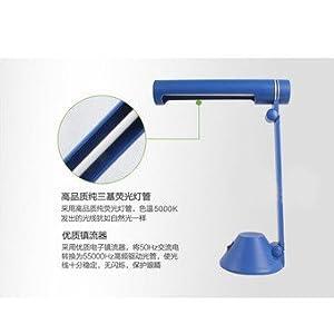 开林护眼台灯 学习阅读卧室床头书写台灯 11w/912 (蓝色)图片