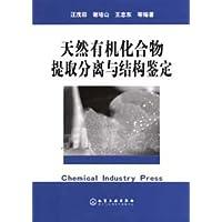 http://ec4.images-amazon.com/images/I/31aGpuB7CHL._AA200_.jpg
