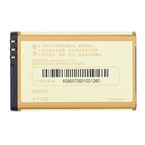 飞毛腿 电池 诺基亚 BL-5J 5230 5800XM 5233 X6 1350mAh