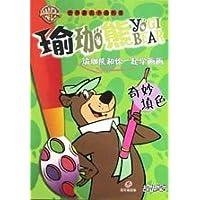 http://ec4.images-amazon.com/images/I/31aR2hkBh9L._AA200_.jpg