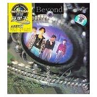 Beyond:命运派对