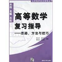 http://ec4.images-amazon.com/images/I/31gcRIyzxYL._AA200_.jpg