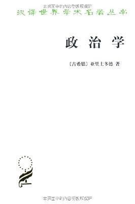 政治学.pdf