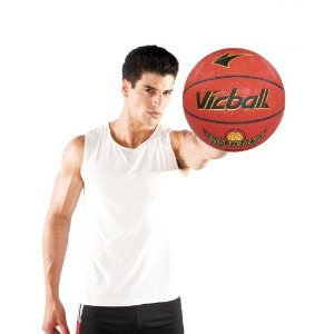 5AFIT 我爱健身 7号PU王者归来优质超纤篮球室内外场馆均适用专业篮球-图片