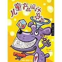 http://ec4.images-amazon.com/images/I/31oRXxXK3rL._AA200_.jpg