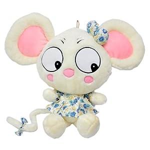 恋美 毛绒玩具 花衣鼠 调皮可爱的大号鼠 大眼老鼠 毛绒公仔 七夕情人