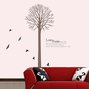 浪漫屋 〖枯树〗客厅卧室电视沙发 背景装饰画墙贴 三